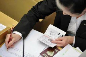 Чем Грозит Собственнику Регистрация Юридического Лица