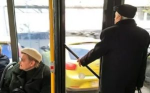Льготы На Транспорте Пенсионерам В Волгограде 2020