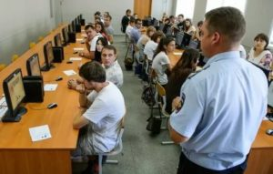 Сколько Стоит Сдать Экзамен В Гибдд 2020 За Деньги В Спб Форум