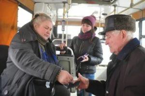 Какую сумму выделяют ветераном труда за проезд в общественно транспорте