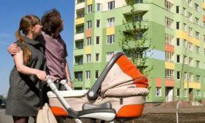 Как получить субсидию на жилье молодой семье с ребенком в великих луках