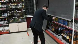 Продажа алкоголя в краснодарском