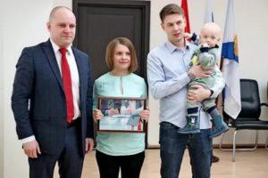 Субсидии молодым семьям 2020 волгоград отзывы