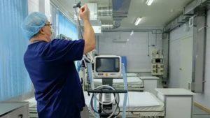 Больница Для Работников Атомных Станций И Космонавтов В Москве