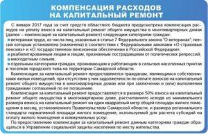 Постановление правительства москвы о льготах ветеранам труда по коммунальным услугам