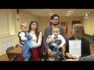Молодая семья программа 2020 условия адыгея