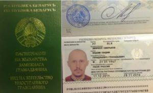 Получение вида на жительство для граждан украины в белоруси