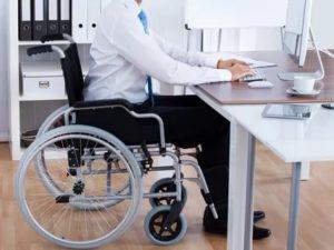 Работающие Инвалиды 3 Группы