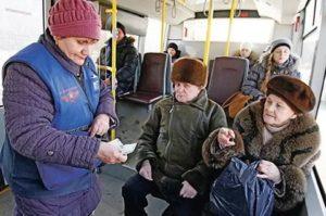 Компенсация за проезд пенсионерам в общественном транспорте