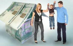 Малоимущие Семьи Башкортостан Пособия
