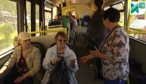 Компенсация на проезд в электричке пенсионерам в 2020 году в москве