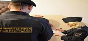 Подлежит ли аресту имущество жены должника