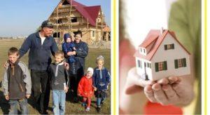 Можно ли в 2020 году продать участок выделенный многодетной семье