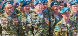 Ветеран Боевых Действий Новые Льготы 2020 В Смоленской Области