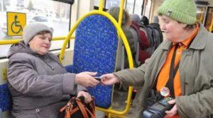 Бесплатный Проезд На Общественном Транспорте Ветеранам Труда В Сургуте Хмаоюгра
