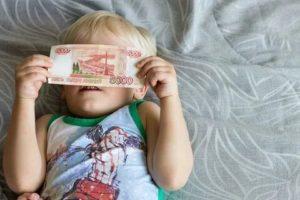 От государства положено 2млн рублей