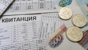 Оплата жкх в москве задолжность