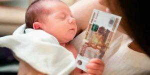 Выплаты по беременности и родам 2021 во владимире