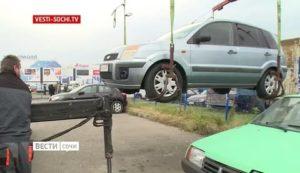 Штраф За Парковку На Месте Такси 2020