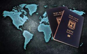 Получить даркон не живя в израиле
