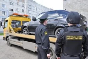 Могут ли судебные приставы арестовать машину если она в автокредите