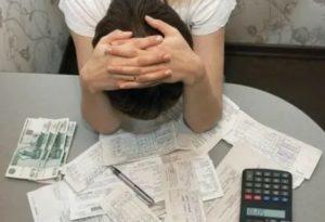 Как договориться с комунальщиками о долге за свет