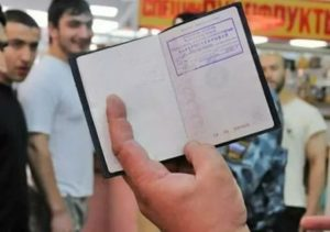 Миграционный Учет Киргизов 2020 Г