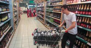 Продажа алкоголя в спб