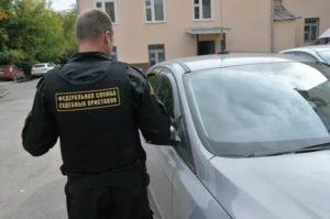 Арест Автомобиля За Долги