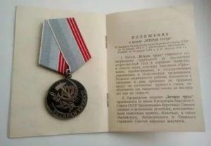 Размер Ветеран Труда В Кировской Области С 1 Апреля