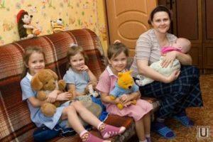 Многодетная семья до скольки лет повышеные детские