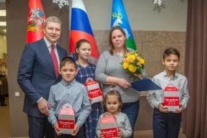 На что можно получить субсидию многодетным семьям в иркутской области в 2020 году