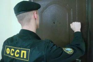 Могут ли приставы арестовать ячейку при продаже недвижимости