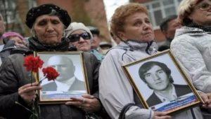 Льготы вдовам чернобыльцев в москве
