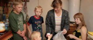 Субсидии многодетным и малоимущим семьям в 2020 году в татарстане