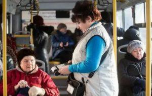Льготы пенсионерам на проезд в междугородных автобусах в 2020 году