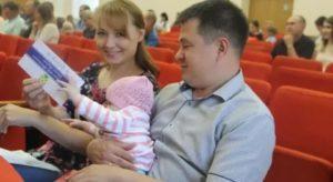 Молодая семья программа 2020 новочебоксарск