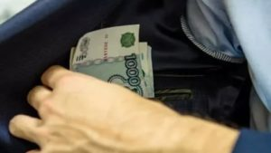 Бывшая Жена Украла Деньги Из Совместного Жилья
