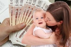 Можно ли получить 25 тыс из маткапитала в 2020 году