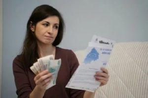Субсидии В Ростовской Области В 2020