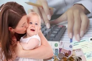 Льготы На Оплату В Детском Саду Саратов 2020 Год