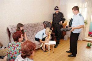 Могут ли приставы аописывать имущество гражданской жены