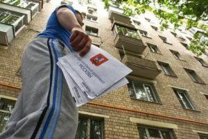 Привилегии ветеранам труда с 2020 г по капитальному ремонту в москве