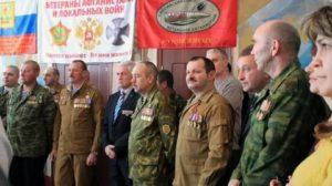 Что Нового О Выходе На Пенсию Ветеранов Боевых Действий В Афганистане