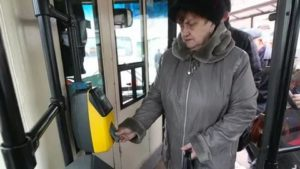 Новые льготные условия проезда пенсионеров в транспорте в 2020 году закон