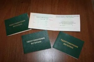В Городе Энгельсе Саратовской Области По Выслуге Лет Можно Получить Звание Ветеран Труда