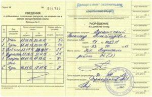 Сколько Стоит Путевка На Зайца В Ростовской Области