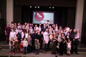Соцзащита Липецк И Программа Для Многодетных Семей В 2020 Году