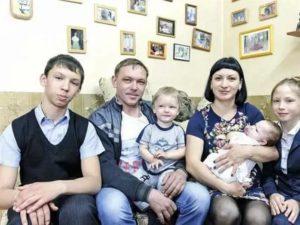 Что Положено Многодетной Семье В 2020 В Белгороде