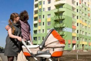 Помощь государства в погашении ипотеки молодым семьям с детьми 2020